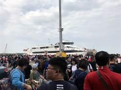 布澎藍色公路超夯 連假首日旅客數逾4000人