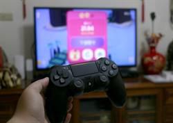 搭配搖桿玩Arcade遊戲 讓Apple TV變身遊戲主機