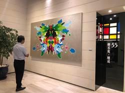 藝術家賴新龍開個展 南台灣最美接待會館展至11/17