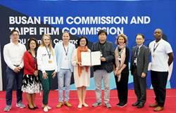 台北、釜山影視合拍簽約!《雙子殺手》的「他們」現身見證
