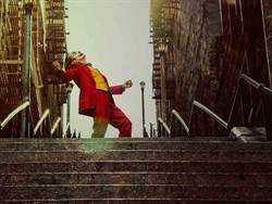 《小丑》破全球影史10月紀錄!全台可望5天衝1億