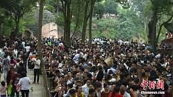 陸國慶假期7.82億人次出遊