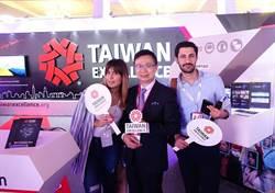 台灣精品前進亞美尼亞 展IT實力