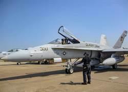 美國海軍告別F/A-18C大黃蜂戰機