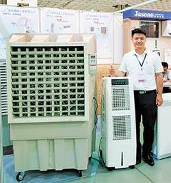 晉有引進OUBER冷風扇 免壓縮機、免冷媒