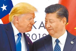 北京期待川普連任 有3大理由