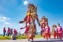 新故鄉動員令》新故鄉願景-蘆洲好神氣 文化祭馳名國際