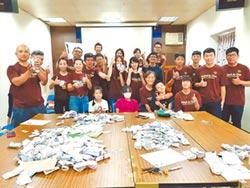 密碼2085 指定電子發票捐北台南家扶
