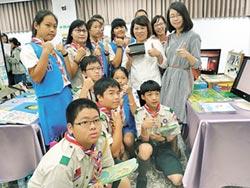 嘉市26校打造教育品牌