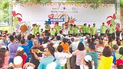 扶輪與腦麻零距離 千人響應園遊會