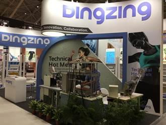 鼎基參加台北紡織展 接軌TPU熱熔膠膜全球商機
