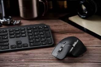 羅技升級MX系列鍵鼠 打造商務級體驗