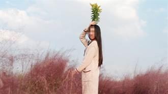 為何古代街頭賣身頭上要插稻草?