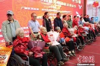 江蘇揚州迎重陽 擺「千歲宴」 最年長者108歲