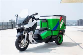 電動三輪機車 10月起載重增至200公斤