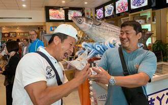 梓官漁會推廣食魚 結合AVR技術