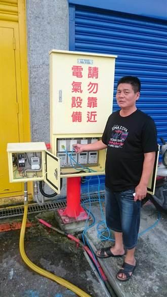 新北打造智能漁港 漁船補給年省4成水電費