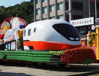 高鐵首度參加國慶花車遊行 萌版車頭雙十登場
