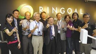 高登智慧科技發表新品牌 RINGOAL