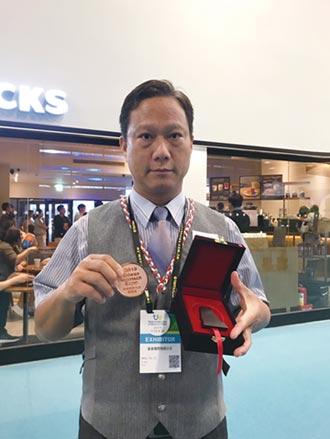 皇普國際反光後背包 獲發明專利銅牌獎肯定