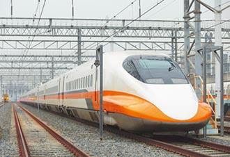 高鐵台北到屏東票價曝光 單程1560元