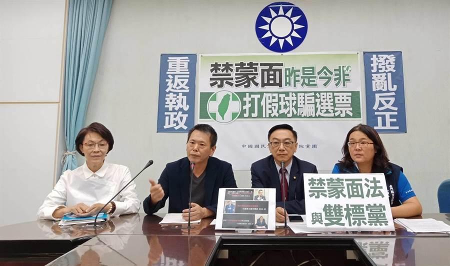 國民黨立委(左起)黃昭順、林為洲、陳宜民、陳玉珍。(國民黨團提供)
