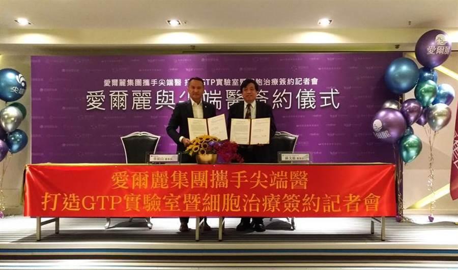 愛爾麗集團董事長常如山(左)與尖端醫(4186)董事長蘇文龍(右),簽署合作意向書,將建置GTP實驗室及將依特管辦法開放之細胞類型與適應症合作送件。圖/尖端醫