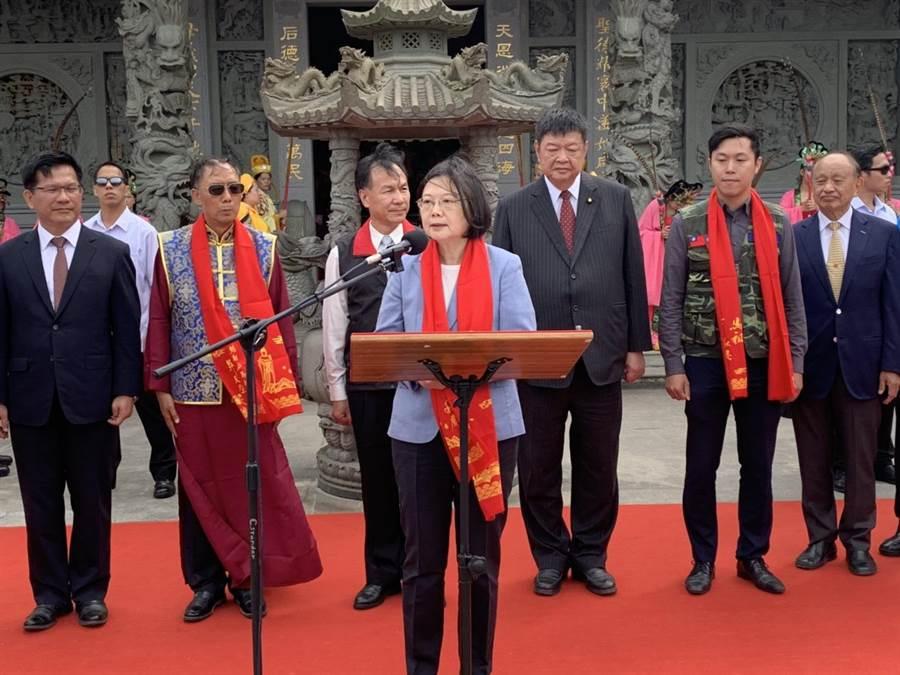 蔡英文總統今(7日)前往馬祖參加「媽祖在馬祖昇天祭」活動。(連江縣政府提供/葉書宏新北傳真)