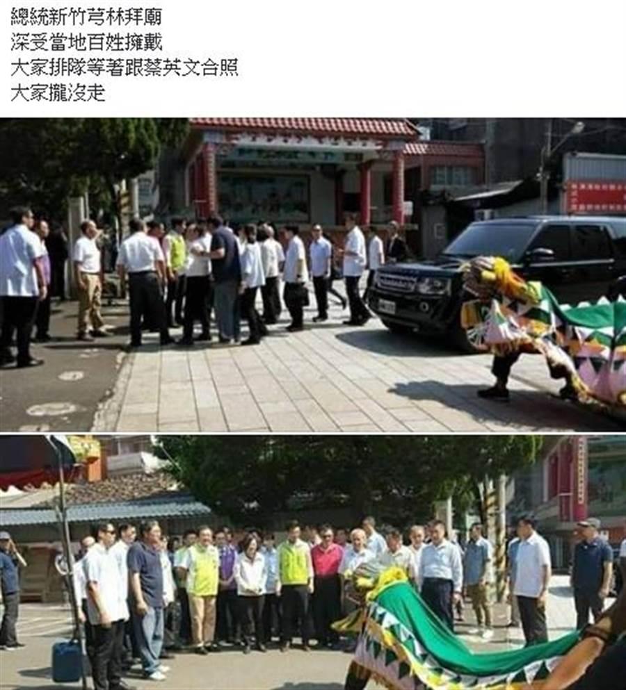 桃園市議員詹江村也轉傳照片並說「大家排隊等著跟蔡英文合照,大家攏沒走。」(詹江村FB)