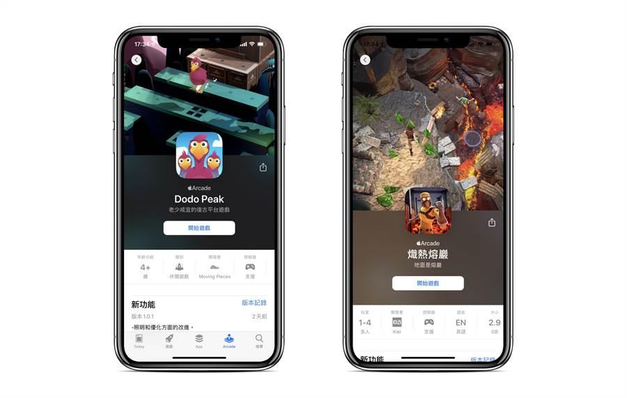 部分Apple Aracde遊戲有支援搖桿,可在Apple Arcade頁面中查詢得到。(黃慧雯製)