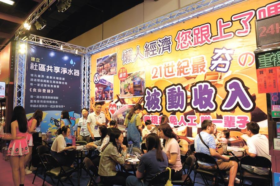 2019台北國際連鎖加盟展,吸引眾多參觀人潮。圖/台灣連鎖加盟促進協會提供