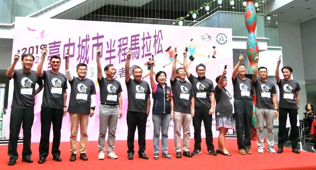 「2019第4屆台中城市半程馬拉松」報名人數突破1萬人。(盧金足攝)