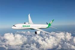《航運股》長榮航第4架波音787-10新機抵台,服務網10月延伸布里斯本