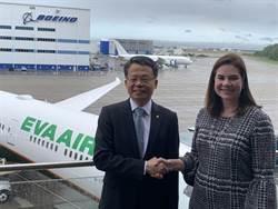 《航運股》新機效益提升明年運能2~3%,長榮航營運成長可期