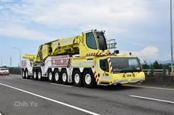 亞洲最大吊車到位 南方澳大橋拆除添利器