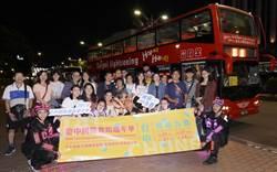 2019台中國際舞蹈嘉年華 週末北中南快閃