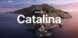 蘋果macOS Catalina正式版來了 6大亮點不得不升