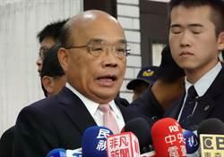 誤傳日相賀國慶文 蘇貞昌將查處外交官
