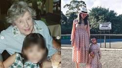 昆凌合照90歲奶奶 方志友驚呼:我看到小周周