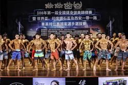 推廣健美健身 明年彰化有全國賽