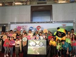 2019自行車節登場 六大活動玩遍台灣