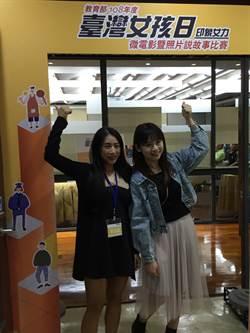 原住民公主騎自由車展破風魂 台灣女孩典範