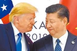 川普:希望「人道解決」香港問題 否則影響談判