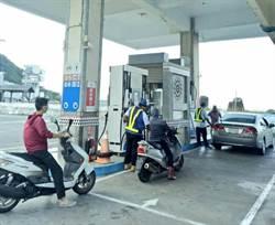 中油:綠島、蘭嶼加油站送油不中斷