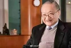 金庸在杭州買的別墅 傳掛牌出售