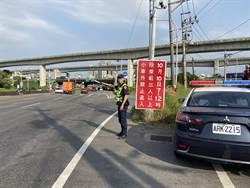台66平鎮匯入國1南下匝道 10/10起封閉48小時
