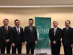 藍委出席美台國防工業會議 談美台資安聯防