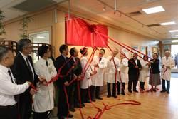 台中慈濟醫院成立代謝及減重中心