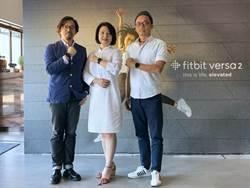 領先蘋果智慧錶 Fitbit Versa 2加入睡眠偵測功能還能續航六天