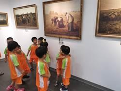 廣達基金會「游於藝」巡迴展─米勒特展開幕
